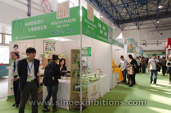 The 16th China International Organic Food Industry Expo 2014