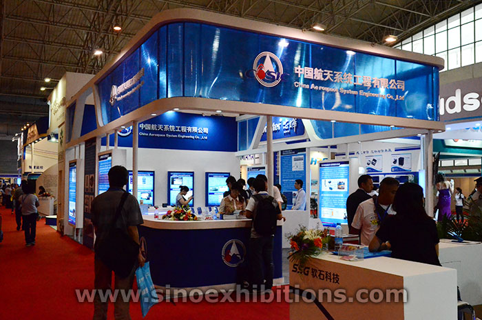 2014 Beijing Smart City Internet Of Things Technology Expo