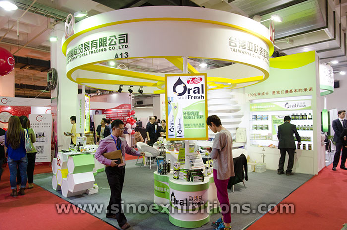 The 24th Chinese International Beauty & Cosmetic Expo in Beijing 2014