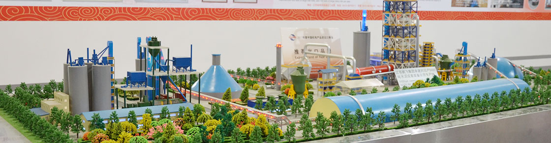 The 16th China International Cement Industry Exhibition 2015
