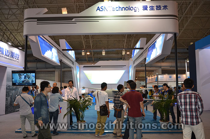 The 5th UAS China Conference & Exhibition 2014